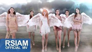 Repeat youtube video ผู้ชายห้ามเข้า : สโมสรชิมิ3 [Official MV]