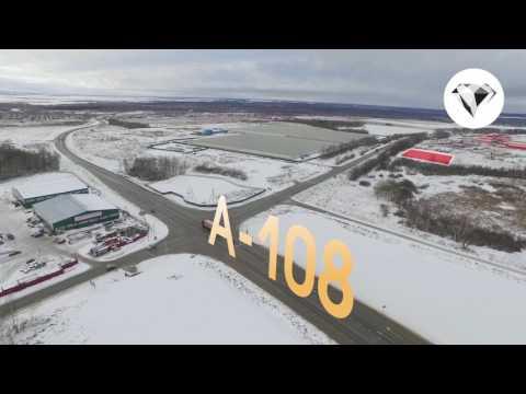 Промышленная земля в Дмитрове