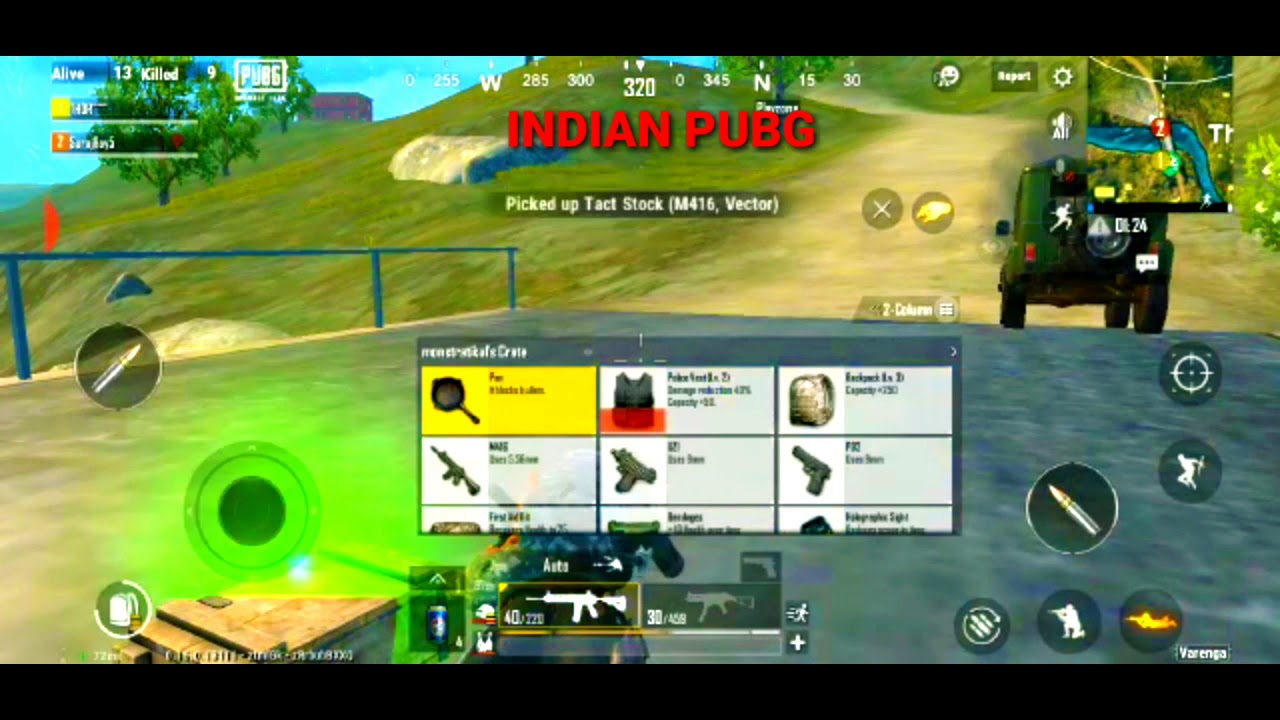 Pubg pro player | 17 kills  | INDIAN PUBG