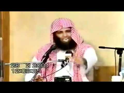 الشيخ خالد بن محمد الراشد  فيديو مبكي thumbnail
