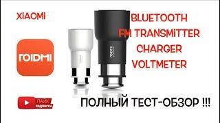 Roidmi 2s Bluetooth FM transmitter charger tester - полный тест обзор. Серия 109