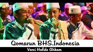 Video QOMARUN BHS.INDONESIA versi HAFIDZ AHKAM. download MP3, 3GP, MP4, WEBM, AVI, FLV November 2018