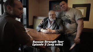 Шейко и Кокляев в США. часть 3