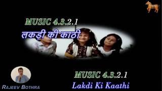 Lakdi Ki Kaathi - Karaoke With Scrolling Lyrics (Hindi & English)