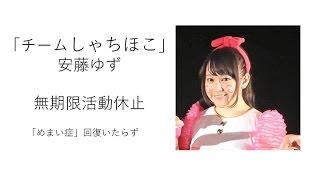 メンバー全員が愛知県出身者で名古屋を中心に活動する6人組アイドルグ...