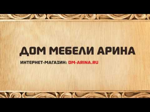 Акция 8 марта в Дом Мебели Арина Пятигорск