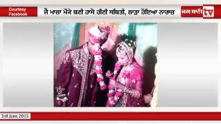 Indian Marriage  || Officila Video || Tviral Video