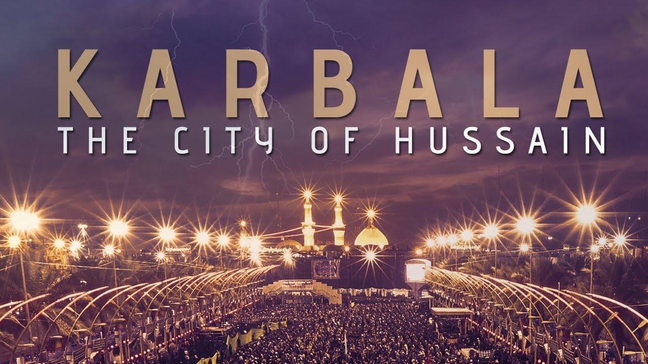karbala the city of