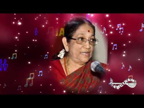 Nidupadame - Padame Gati - Rama Ravi