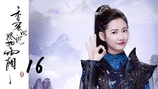 [ENG SUB] Ashes of Love Episode 16