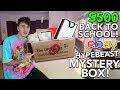 BACK TO SCHOOL $500 EBAY HYPEBEAST MYSTERY BOX!
