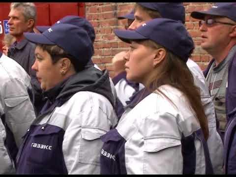 Первоуральские газовики поучаствовали в конкурсе профмастерства