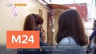 В Следственный комитет на очередной допрос привезли Марию Хачатурян - Москва 24