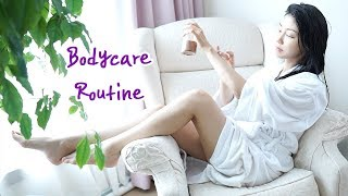 ENG) 유나의 바디케어 루틴 Bodycare Rout…