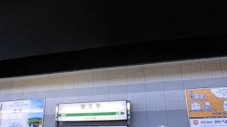 JR東日本佐久平駅2番線発車メロディー(車内から撮影)