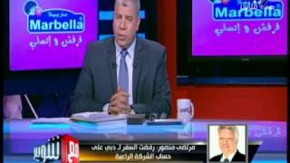 مع شوبير - مرتضى منصور: «اتحاد الكرة شغالين خدامين عند محمد كامل.. ووجودهم باطل»