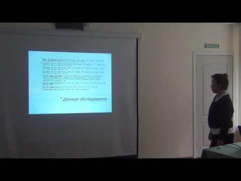 Клинический случай пациента с дебютом узловатой эритемы  Докладчик Шикина Е А