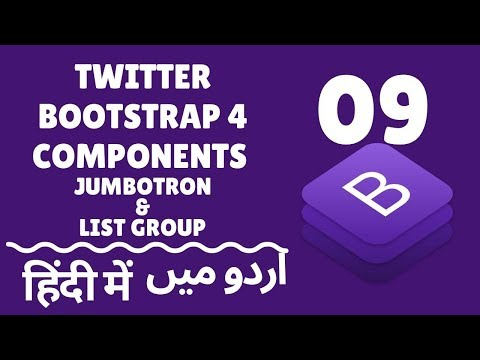 Part 09 Twitter Bootstrap 4 Tutorial Series in اردو / हिंदी: Bootstrap 4  Jumbotron and List Group thumbnail