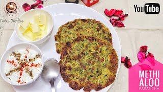 Methi Aloo Parantha Recipe Made With Makki atta  // BY PREETI SEHDEV