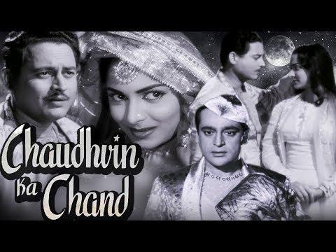 Chaudhvin Ka Chand Full Movie HD | Waheeda Rehman Old Classic Hindi Movie |Guru Dutt Old Hindi Movie