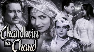 Chaudhvin Ka Chand Full Movie HD | Waheeda Rehman Old Classic Hindi Movie |Guru Dutt Old Hindi Movie