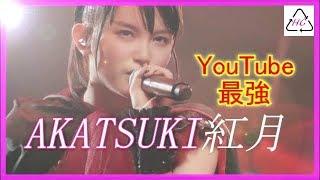 BABYMETAL - AKATSUKI紅月アカツキ [Blu-ray]👍revision(ブルーレイ再編集バージョン)   Pー9