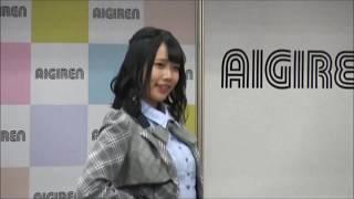 2018年11月25日(日)14:30~15:00 〈少年少女技能大会(アイチータ杯)関連...