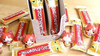 ついに発売!1個100円 ジバニャンのチョコボー 妖怪ウォッチ レビュー!パッケージは4種 オレっちの大好物ニャ thumbnail