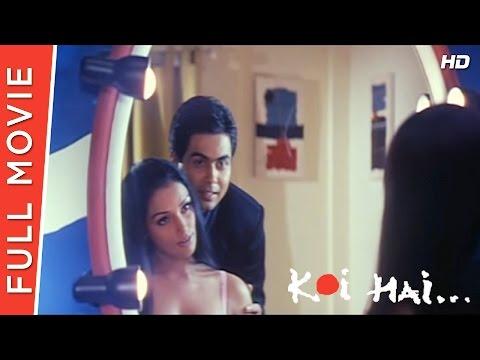 Koi Hai Full Movie | Aman Verma, Rinku Ghosh | Bollywood Movie 2003