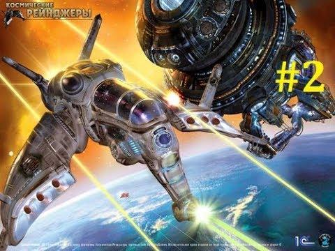 Space Rangers | Космические Рейнджеры #2 | Фармим на железо.