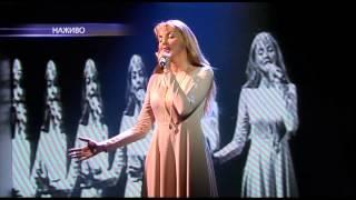 Оля Полякова - Анна Герман (Нежность)