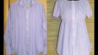 Как сшить из рубашки стильную блузку своими руками(Стильная идея переделки рубашки в блузку Как сшить из рубашки стильную блузку Стильная блузка из рубашки..., 2016-12-20T17:04:49.000Z)