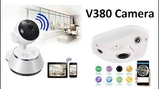 Download Tagalog Demo Of V380 Smart Flexible Full Ptz Camera