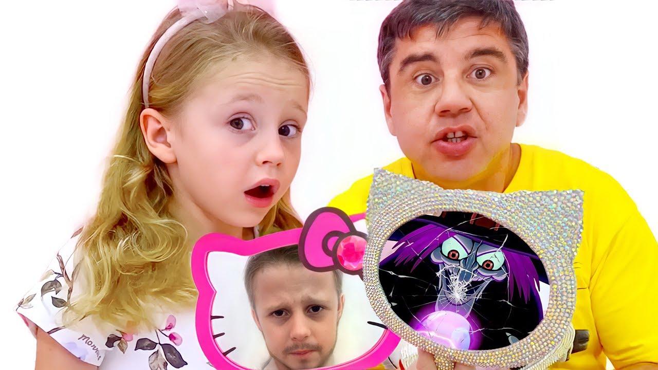 Настя и волшебные зеркала меняющие внешность. История для детей