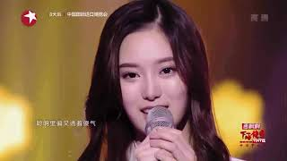 vuclip 《下一站传奇》第2期: Xu Yiyang