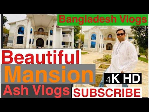 Beautiful House in sylhet Bangladesh 🇧🇩 | Ash Vlogs |