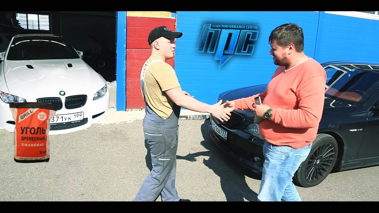 BMW M3 / Новый сотрудник / Rolls Royce phantom / #hpc_service