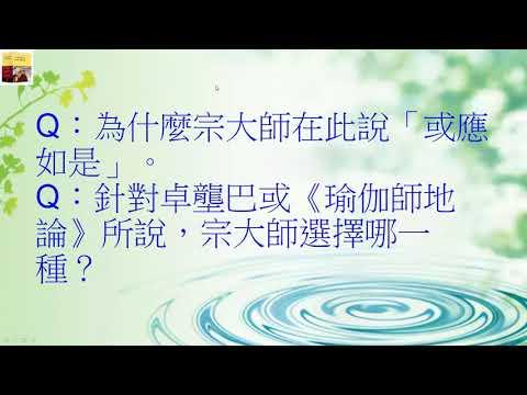 覺燈日光冊二忍辱波羅蜜多P311L13~P312L07