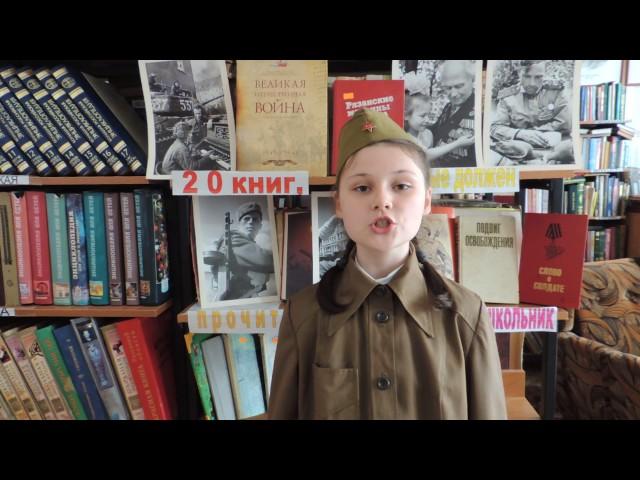 Изображение предпросмотра прочтения – ОльгаГашникова читает произведение «Майор привез мальчишку на лафете...» К.М.Симонова
