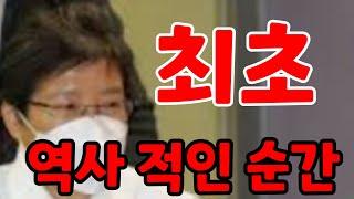 박근혜대통령님 병원 가는 순간...