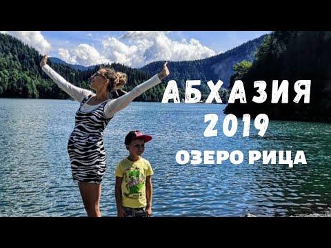 Абхазские телки видео