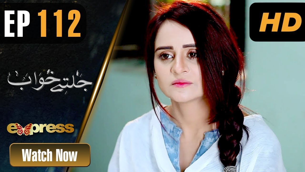 Jaltay Khwab - Episode 112 Express TV Apr 14