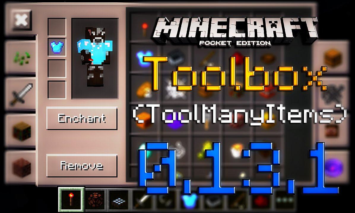скачать toomanyitems для minecraft pe 00.13.00 #6
