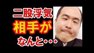 チャンネル登録お願いします。 → 【衝撃】トレンディエンジェル斎藤が新...