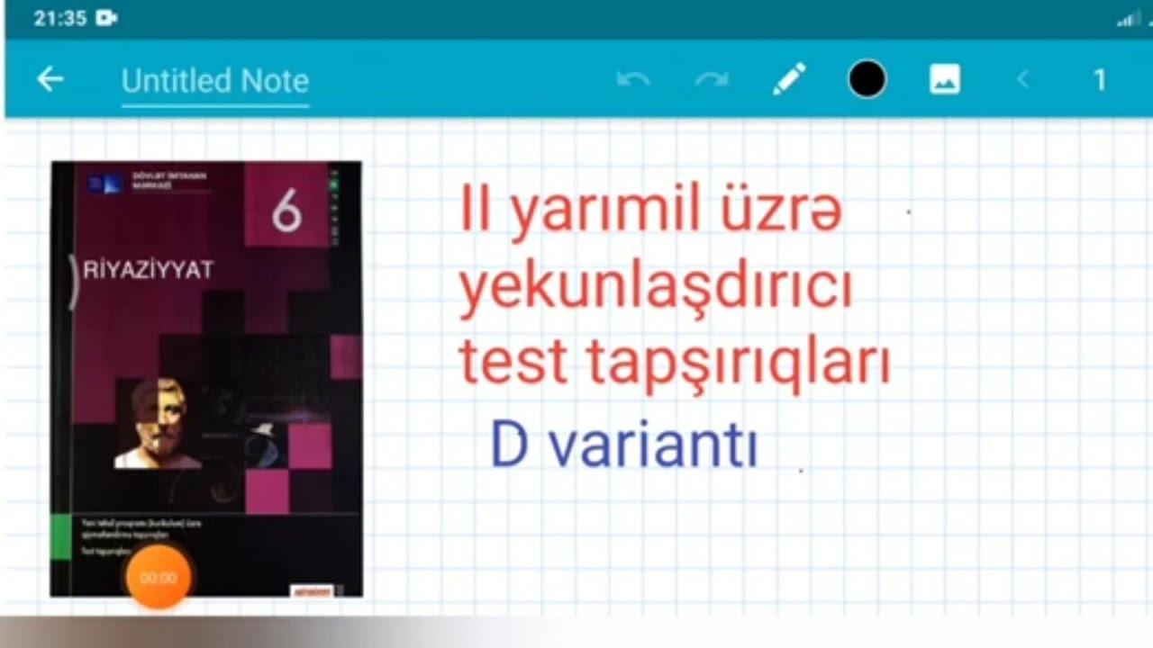 Azərbaycan dili DİM 5ci sinif L ve M variantların izahı