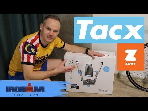 Распаковка и обзор Tacx Vortex Smart