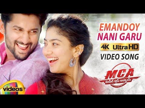 Yevandoi Nani Garu Full Video Song 4K | MCA Video songs | Nani | Sai Pallavi | Dil Raju | DSP