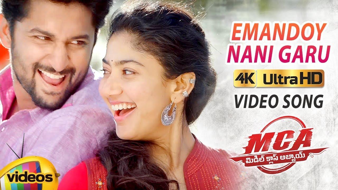 Gentilman Nani Movie Mp3