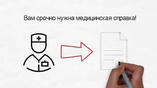 видео справка в бассейн в Киеве