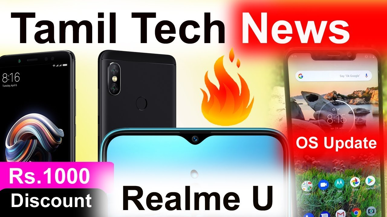 Oppo A7 Tamil | Realme U Specification | Motorola One Power Android 9 0 Pie  Update
